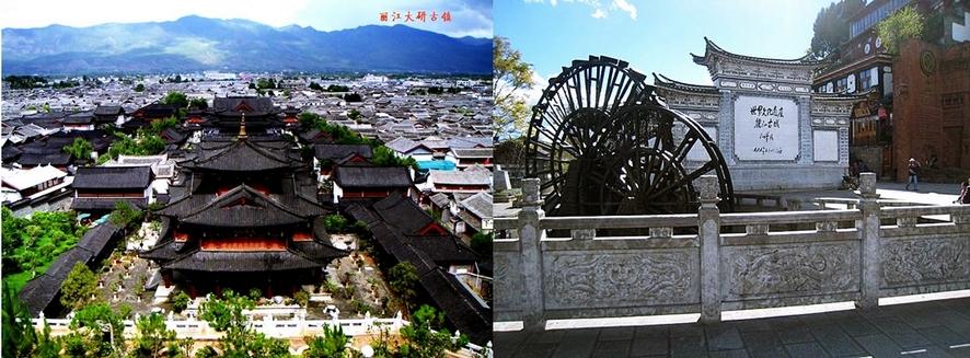 阆中新城首座结构图